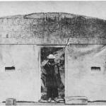 Güneş Kapısı (Gate of the Sun)