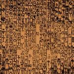 Hammurabi Kanunları (Hammurabi Yasaları, Hammurabis Code), 1.Bölüm