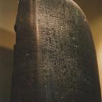 Hammurabi Kanunları ve Marduk