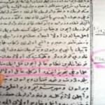 Fatih'e Atılan 500 Yıllık İftira : Kardeş Katli